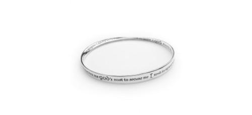 St Patrick's Prayer Mobius Bracelet